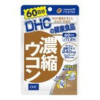 ■DM便■DHC 濃縮ウコン 120粒ポスト投函 [送料無料]