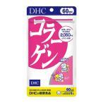 ■DM便■DHC コラーゲン 360粒ポスト投函 [送料無料]