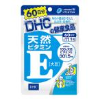 ■ DM便 ■ DHC天然ビタミンE(大豆) 60粒 60日サプリメントポスト投函 [送料無料]