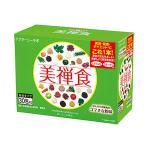 ショッピングドクターシーラボ [ドクターシーラボ]美禅食 30包[送料無料]