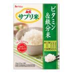 新玄 サプリ米[ビタミン・鉄分] 50g(25g×2袋)