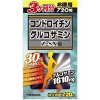コンドロイチン グルコサミン  Z-SX粒 720粒[送料無料] / コラーゲンペプチド / サメ軟骨 / キャッツクロー
