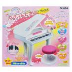 マジカルメロディグランドピアノ デラックス[送料無料]//おもちゃ