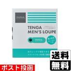 【数量限定】■ポスト投函■[TENGA]テンガ メンズルーペ スマートフォン用 精子観察キット