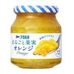 アヲハタ アヲハタ まるごと果実 オレンジ 250g