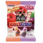 [オリヒロ]ぷるんと蒟蒻ゼリーパウチ アップル&グレープ 20g×12個入/コンニャク/デザート/お弁当/遠足
