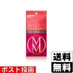 ■DM便■[フローフシ]モテマスカラ TECHNICAL(テクニカル) 1ポスト投函 [送料無料]/まつげ/アイメイク/マスカラ下地
