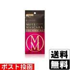 【数量限定】■DM便■[フローフシ]モテマスカラ TECHNICAL(テクニカル) 3ポスト投函 [送料無料]/まつげ/アイメイク/フィルム