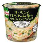 クノールスープDELI サーモンとほうれん草のクリームスープパスタ(容器入) 40.3g