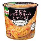 クノールスープDELI エビのトマトクリームスープパスタ(容器入) 41.2g