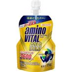 [味の素]アミノバイタル GOLD ゼリードリンク 123g/アミノ酸