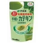 [伊藤園]有機栽培緑茶 手軽にカテキン 40g/緑茶/粉末タイプ