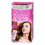 [花王]ブローネ シャイニングヘアカラー クリーム 3MD ミディアムブラウン/白髪染め