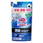 [花王]トイレマジックリン 消臭・洗浄スプレー 消臭ストロング つめかえ用 350mL/介護/尿臭/便臭/除菌
