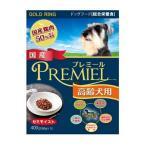 [三井食品]ゴールドリング プレミール 高齢犬用 80gx5袋入/ドッグフード/国産/総合栄養食