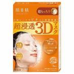 [クラシエ]肌美精 超浸透3Dマスク 超もっちり 4枚入/シートマスク/保湿/フェイスマスク