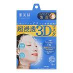 [クラシエ]肌美精超浸透3Dマスク エイジングケア(美白) 4枚