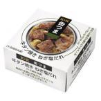 [国分]缶つま 牛タン焼き ねぎ塩だれ 60g/缶詰/おつまみ