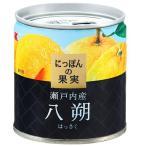 [国分]にっぽんの果実 瀬戸内産 八朔 190g/缶詰/果物/はっさく/日本の果実