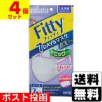 ■ポスト投函■[玉川衛材]フィッティ 7DAYSマスク EXプラス やや大きめサイズ 7枚入【4個セット】