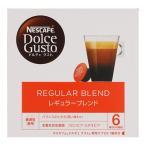 [ネスレ]ネスカフェ ドルチェグスト 専用カプセル レギュラーブレンド ルンゴ 16杯分(カプセル16個)LNG16001