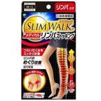 [ピップ]スリムウォーク メディカルリンパストッキング M-Lサイズ/むくみ/血行促進/リンパ