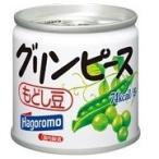[はごろもフーズ]グリーンピースもどし豆 85g/缶詰/えんどう豆