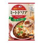 [ハチ食品]ミートドリア 160g