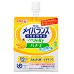 [明治]メイバランス ソフトJelly200 バナナヨーグルト味 125ml(UD:かまなくてよい)/介護食/ゼリー/栄養機能食品