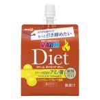 [明治]ヴァームダイエットゼリー 150g/アミノ酸/ゼリータイプ/低カロリー/砂糖ゼロ/VAAM