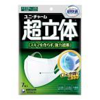【送料250円】[ユニチャーム]超立体マスク 大きめ 7枚入