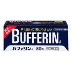【第(2)類医薬品】バファリンA 80錠