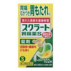 【第2類医薬品】スクラート胃腸薬S(錠剤) 102錠/胃の痛み/胃もたれ/胸やけ/むかつき