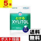 【数量限定】■ポスト投函■[ロッテ]とけるキシリトール 30g【5個セット】