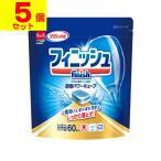 フィニッシュパワーキューブM 60個入【5個セット】[送料無料]/食洗機/食器洗い機用洗剤/消臭