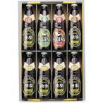 [宮下酒造]独歩ビール詰め合わせ フルーツ発泡酒 (BF-8)