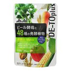 ■DM便■ビール酵母と48種の発酵植物 270粒 ポスト投函 [送料無料]