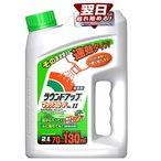 ラウンドアップマックスロードALII 2L/除草剤/草枯らし/液体