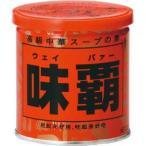 [廣記商行]味覇 ウエイパー(ウェイパー) 缶 250g 高級中華スープの素