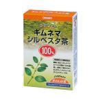 [オリヒロ]NLティー100% ギムネマシルベスタ茶 2.5g×25包
