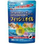 Yahoo!ドラッグストアザグザグ通販[オリヒロ]ナットウキナーゼの入ったフィッシュオイル 60粒[アウトレット](賞味期限:2017年11月30日まで)/納豆キナーゼ/サラサラ成分