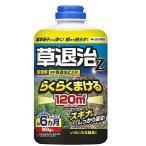 [住友化学園芸]草退治Z粒剤 900g/草枯らし/除草剤/雑草