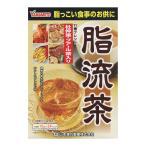 [山本漢方製薬]脂流茶 24包入/しりゅうちゃ/ブレンド茶/健康茶