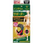[興和]バンテリンコーワサポーター ひざ専用しっかり加圧タイプ ゆったり大きめLLサイズ ブラック 1個/膝