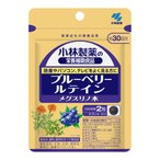 ■DM便■小林製薬の栄養補助食品サプリメント ブルーベリールテインメグスリノ木 19.8g(330mg×60粒)ポスト投函 [送料無料]