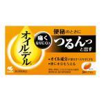【第2類医薬品】オイルデル 24カプセル/便秘/オイル