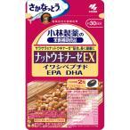 Yahoo!ドラッグストアザグザグ通販[小林製薬]ナットウキナーゼEX 60粒/納豆キナーゼ/イワシペプチド/サラサラ
