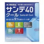 【第3類医薬品】[参天製薬]サンテ40クール12ml