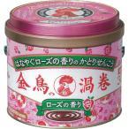 金鳥の渦巻 ローズの香り(缶) 30巻/蚊取り線香/効きめ持続