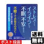 【第2類医薬品】ツムラ 柴胡加竜骨牡蛎湯エキス顆粒 1.875g×12包